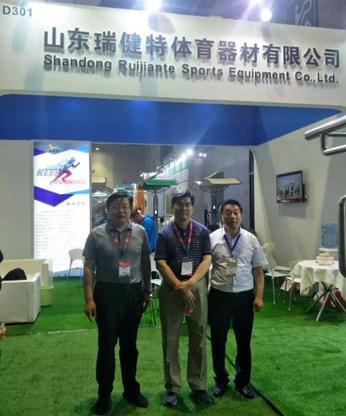 省体育局副局长王延奎、省体育产业中心