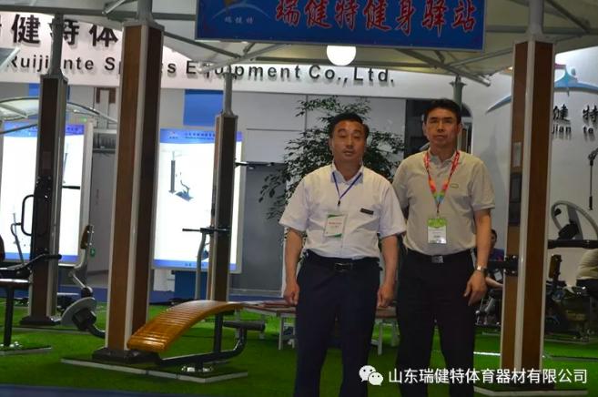 北京国体世纪质量认证中心总经理张春强